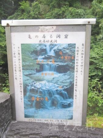 IMG_3230_20160724_01_濃溝の滝