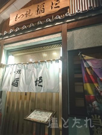 DSC_0283_20160805_01_稲垣