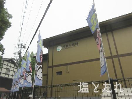 IMG_3646_20160816_04_宮島水族館