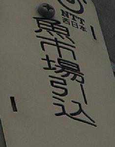 160716_04.jpg
