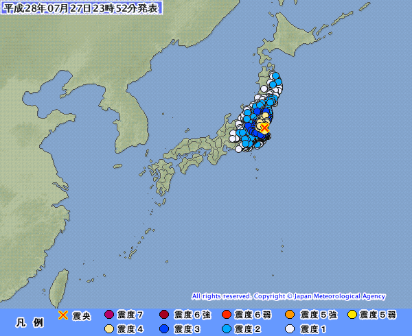 jishin-JMA-20160727.png