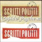 pscrittipolitti001.jpg