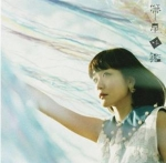 pyoshizawakayoko001.jpg