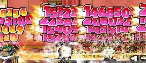 Maple160617_230412.jpg