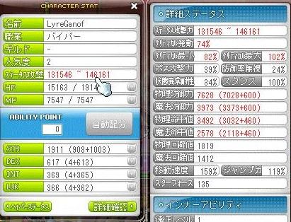 Maple160618_005028.jpg