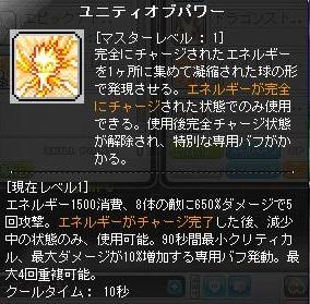 Maple160623_020130.jpg