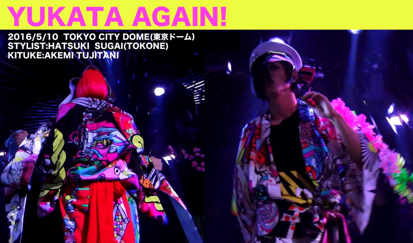 5/10 東京ドーム内、TOKYO CITY DOME で開催・・・