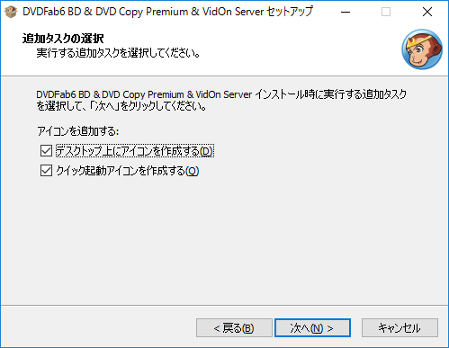 DVDFab6_BD_DVD_copy_premium_006.png