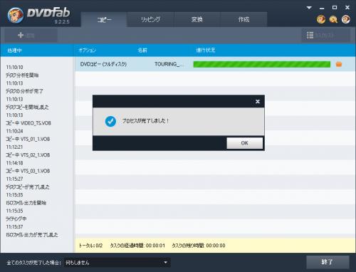 DVDFab6_BD_DVD_copy_premium_042.png