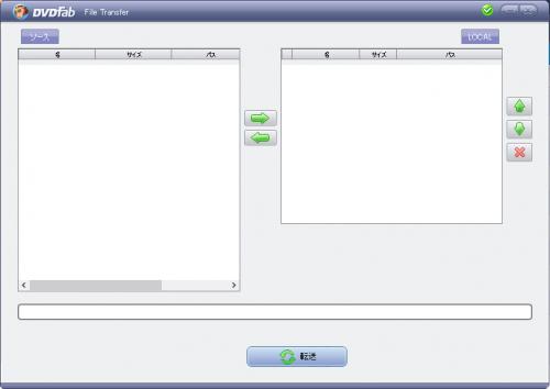 DVDFab6_BD_DVD_copy_premium_054.png