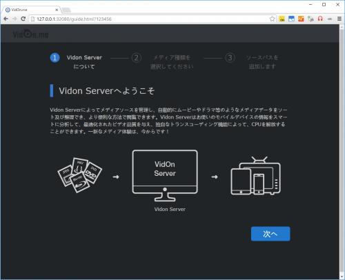 DVDFab6_BD_DVD_copy_premium_060.png