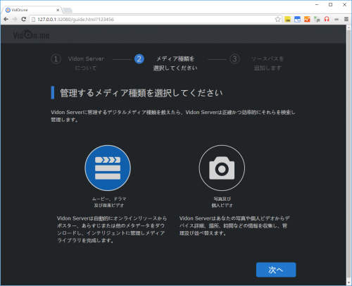 DVDFab6_BD_DVD_copy_premium_061.png