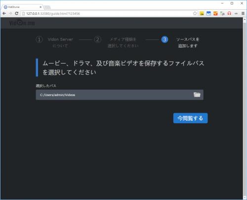 DVDFab6_BD_DVD_copy_premium_062.png
