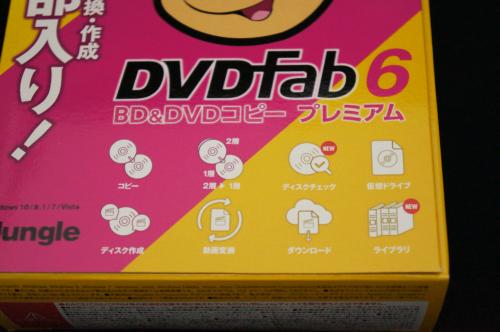 DVDFab6_BD_DVD_copy_premium_202.png