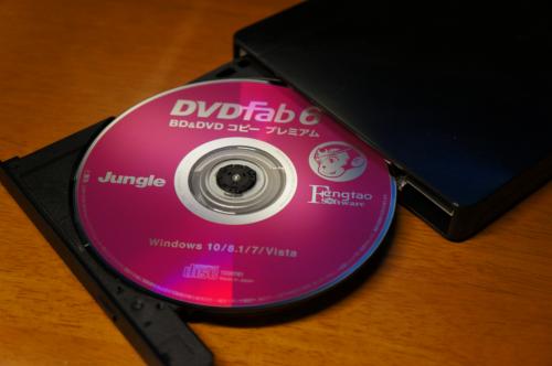 DVDFab6_BD_DVD_copy_premium_207.png