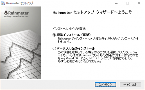 Rainmeter_002.png