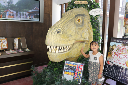 昇仙峡 みどころ案内所恐竜の模型