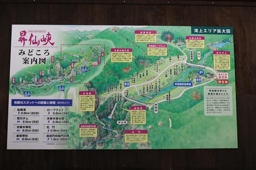 昇仙峡 みどころ案内所  みどころ案内図