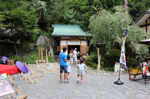仙娥滝 (3)