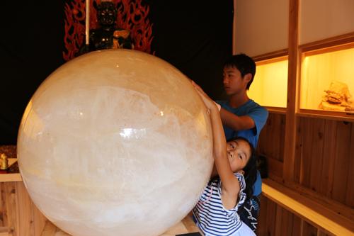 日本一大きい水晶玉 (2)