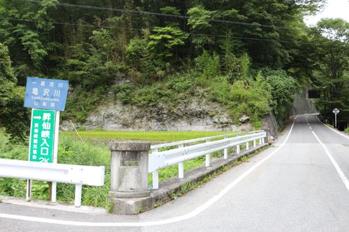 亀沢川にかかる橋 看板を目印に右折すると金櫻神社方面