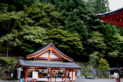 金櫻神社社務所 918