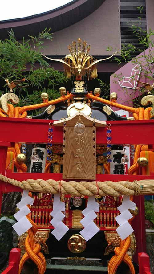 第一回昇仙峡水晶祭り 安全祈願祭 神輿