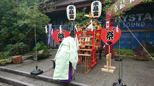 第一回昇仙峡水晶祭り 安全祈願祭