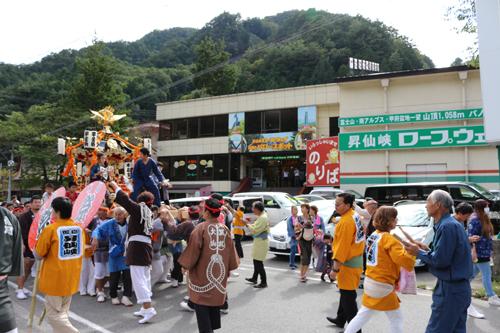 第1回昇仙峡水晶祭り 8