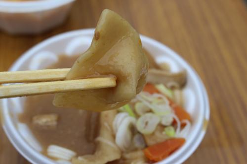昇仙峡ほうとう祭りつくたべかん (1)