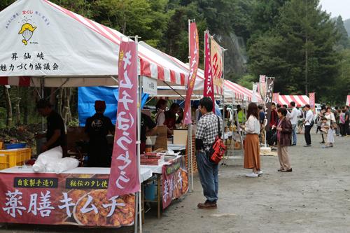 昇仙峡ほうとう祭り (1)