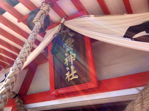 201210116 昇仙峡ロープウェイ山頂八雲神社例大祭 (2)