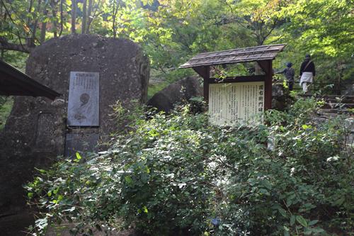 201210116渓谷道の様子 (4)