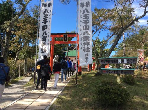 201210116昇仙峡ロープウェイ 山頂八雲神社例大祭