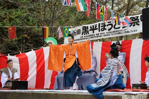 第26回黒平ほうとう祭り 黒平の能三番(のうさんば) (1)