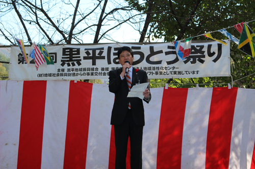 第26回黒平ほうとう祭り 甲府市長樋口 雄一様ご挨拶 (1)