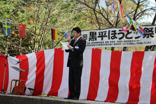 第26回黒平ほうとう祭り 甲府市長樋口 雄一様ご挨拶 (2)