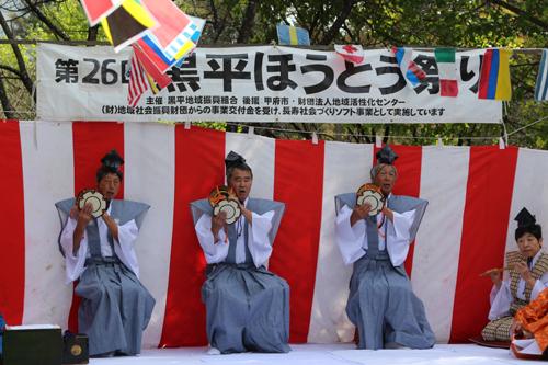 第26回黒平ほうとう祭り 黒平の能三番(のうさんば) (2)