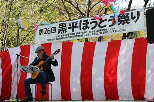 第26回黒平ほうとう祭り 秋山登志夫 ライブ