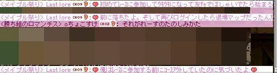 Maple160321_231014.jpg