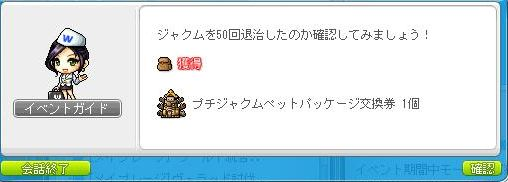 Maple160408_235051.jpg