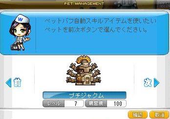 Maple160420_162919.jpg