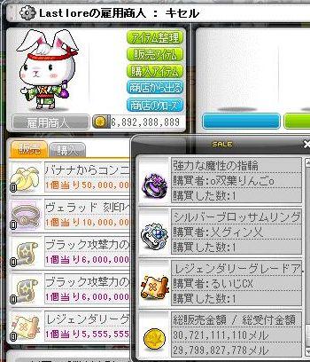 Maple160527_085528.jpg