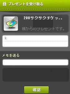 Maple160606_093618.jpg