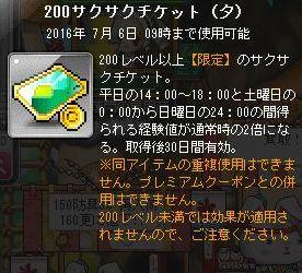 Maple160606_093843.jpg