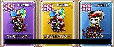 Maple160609_144325.jpg