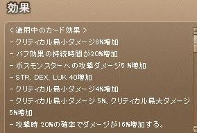Maple160609_144344.jpg
