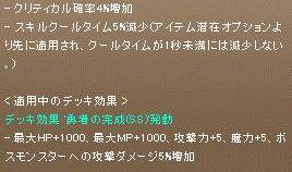 Maple160609_144353.jpg