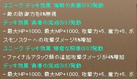 Maple160609_144401.jpg