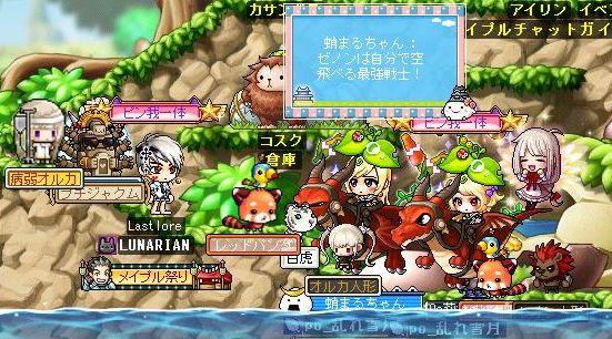 Maple160614_215451.jpg